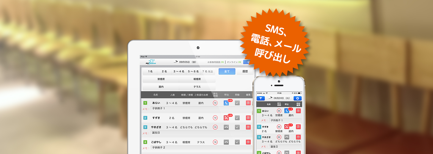 myJunban-slider-image-desktop