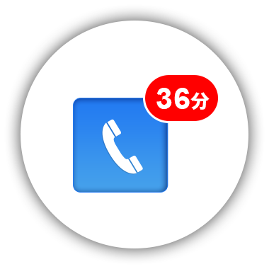 myJunban マイジュンバン ワンタップでお呼び出し。呼出し状況、その結果、呼び出してからの時間も表示