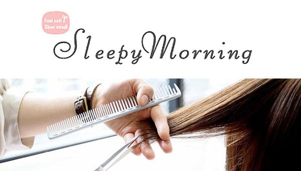 Sleepy Morning - Ebisu - Testimonial Image